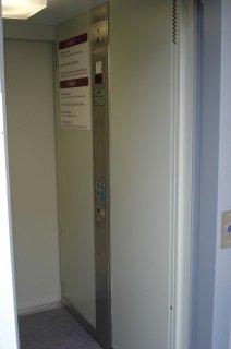 Kabina a ovládání osobního výtahu
