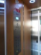 Servis výtahů