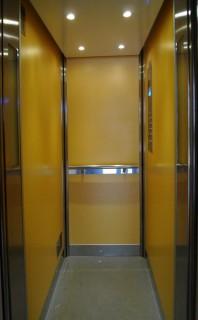 Kabina výtahu Horní Bříza